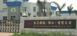 TaiChang Resin